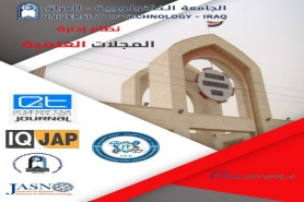 The Information Technology Center announce the digital transformation of the UOT journals