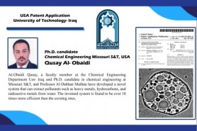 A patent was obtained by a PhD Candidate at Missouri S&T University