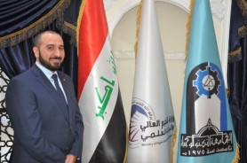 Prof. Dr. Al-Ghabban Congratulates Iraqi People & Islamic World on Occasion of Approaching
