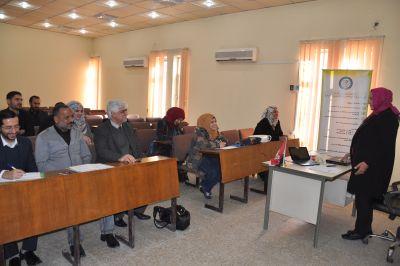 مركز التعليم المستمر ينظم دورة عن صلاحية التدريس